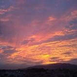 『秋から冬へ~移り変わる夕空』の画像
