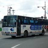 『九州産業交通 いすゞスーパークルーザー U-LV771R/IKC』の画像