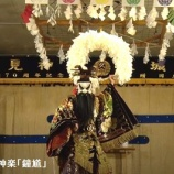 『疫病鎮静祈願神楽 無観客ライブ配信 「鐘馗」』の画像