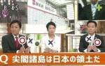 【尖閣】続水域で確認された中国公船は5日時点で連続83日に