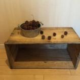 『◆念願のりんご箱と、とげとげの実をある場所でタダでゲット♪活用場所は~◆』の画像