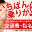 10月のイベントが先行大公開!!