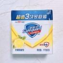 P&G safeguard soap 舒肤佳 柠檬清新型 香皂 超值3块家庭装