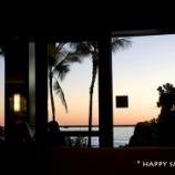 『ハワイ島&オアフ島の旅:モリモトアジアでディナー』の画像