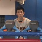 【確定】 戸郷翔征(21) 9勝8敗 防御率4.27