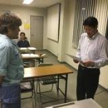 『6/29 名古屋支店 職場パワーアップ表彰』の画像