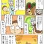 映画あらすじマンガ「リック&モーティ」(アニメ)