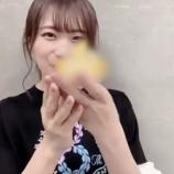 『【乃木坂46】恒例www バナナマンが今年のバスラに差し入れした物がこちら!!!【8thバスラ@ナゴヤドーム3日目】』の画像