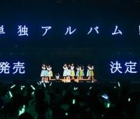 【欅坂46】ひらがなのアルバムは勝負の1枚になるだろうけど、何枚くらい売れたらいいんだろう?