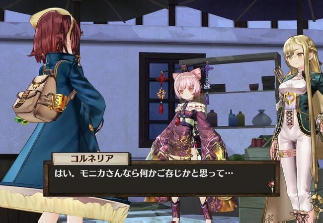 【ソフィーのアトリエ】Vitaのプレイ動画、グラ綺麗でサクサク動く