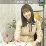 『【乃木坂46】そんなことが・・・北野日奈子、体調を崩して点滴を打っていたことが判明・・・』の画像