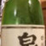 よっしんの「とりあえず日本酒!」