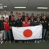 『F1 & Indycar 同時開幕!』の画像