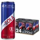 『【コンビニ:炭酸飲料】ORGANICS Simply Cola by RED BULL』の画像
