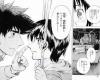 【朗報】茂野吾郎くんにとってかけがえないのない存在Best3決まる