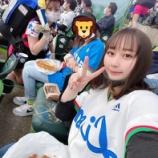 『【画像】西武ライオンズファンの爆乳アイドル、事務所を辞めフリーに!』の画像