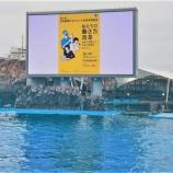『日本医療マネジメント学会に参加しました 繋ぐソーシャルワーカー』の画像