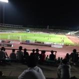 『FC岐阜の試合、初観戦!「共感」を作るスポーツと地域の関係性が面白い!』の画像