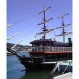 『黒船来航』の画像