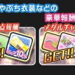 【モバマス】イベント「アイドルLIVEロワイヤル」開催予告
