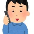 """【キター!】KDDIも""""割安プラン""""導入へ!!!!!!!!"""