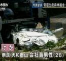 「倒木でトヨタ2000GT大破」男性が損害賠償を求め富山県を提訴