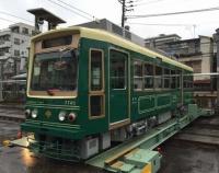 『東京都電に7700形』の画像