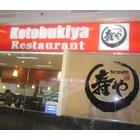 『セブで評判の新レストラン』の画像