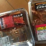 『おっさんニート友達と台所で焼肉』の画像