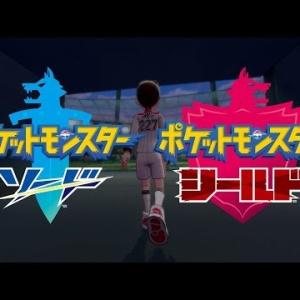 『【TSUTAYAランキング】1位ポケットモンスター ソード』の画像