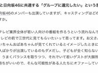 【日向坂46】Kis-My-Ft2と日向坂46に共通する「グループに還元したい」という思い。