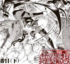 『英霊剣豪七番勝負』【第24話】勝負三番目(下) 。城にアサシン・パライソが襲来!城内の人間が大蛇に次々と襲われるさなか、武蔵と小太郎が立ち向かう。