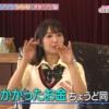 SKE48惣田サリー「写真集にかかった費用と売り上げが今ちょうど同じくらい」