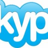 『MicrosoftはKinectとつなげるためにSkypeを買収【湯川】』の画像