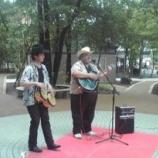 『後谷公園まちかど広場ミニコンサートただ今開演中!』の画像
