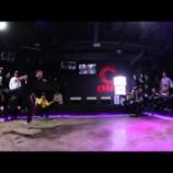 『90 SECs - Elektric No 1, Rhythm Gate, Poppin Hyunjoon / Ground Scratch Party / Allthatstreet』の画像