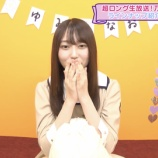 『【乃木坂46】新4期生 弓木奈於、突如ハプニング発生!!!!!!』の画像