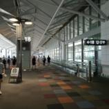 『レビュー 名古屋→上海浦東 HO1390便 エコノミー』の画像
