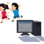 """【Windows10】マイクロソフトから""""大型アップデート""""のお知らせwwwww"""