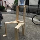 『「人間椅子」 その3』の画像