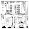 思い出小話〜親友編〜52