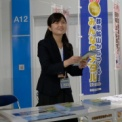 CAMERA & PHOTO IMAGING SHOW 2019 その65(都市鉱山)CP+2019