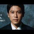 【動画】内田篤人さん、コーチとしての能力がかなり高い模様wwwwwwww
