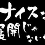 俺的日常 by UPUP 第3期