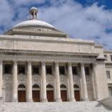 『行った気になる世界遺産 ラ・フォルタレサとプエルトリコのサンフアン歴史地区 プエルトリコの国会議事堂』の画像