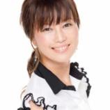 『漢方&薬膳とスマイルコンサルタントさんのコラボセミナー「マイナス7才の極上笑顔をめざす!」1月に開催します♪』の画像