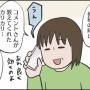 ライブドアブログ OF THE YEAR/母の酷い言い間違い