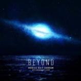 『CD Review:「機動戦士ガンダム 40th Anniversary Album 〜BEYOND〜」』の画像