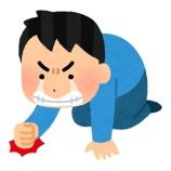 『彡(^)(^)「よっしゃゴール直前で1位や!あとはまっすぐ走るだけやで!」』の画像