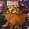 武藤十夢が優子に送った花が酷い「私は大島優子の子分です」